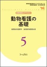 books_151201_5.jpgのサムネール画像