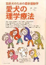 jkc-gazette.tokushu.jpg