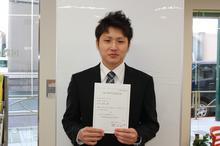 IMG_3061.JPGのサムネール画像