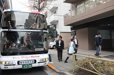 bustourkonitiha.jpg