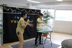 yonedakunn.JPG