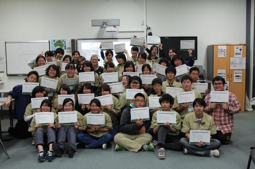 zoo-certificate.JPG