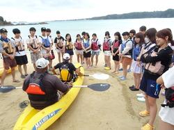 shi-kayakku2.JPG