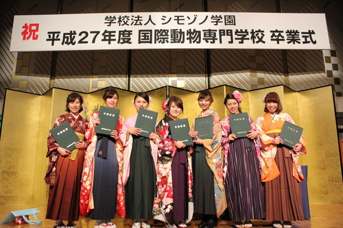 sotugyousiki2016.JPG