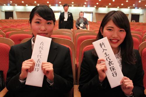 daihyouaisatunohutari.JPG