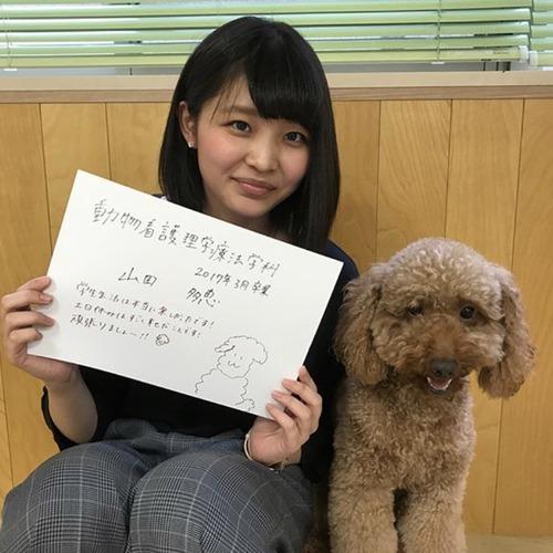 20170905sotugyousei3.JPG