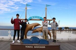 http://tokyo.iac.ac.jp/blog/assets_c/2018/11/kokunaikennsyuu201811001-thumb-300x199-29971.jpg