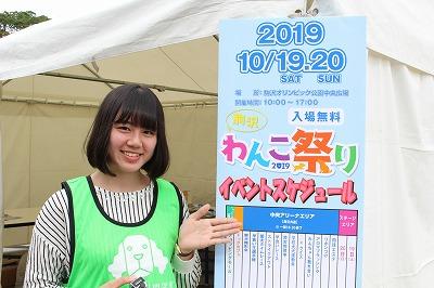 2019.10.19kaijyou①.jpg