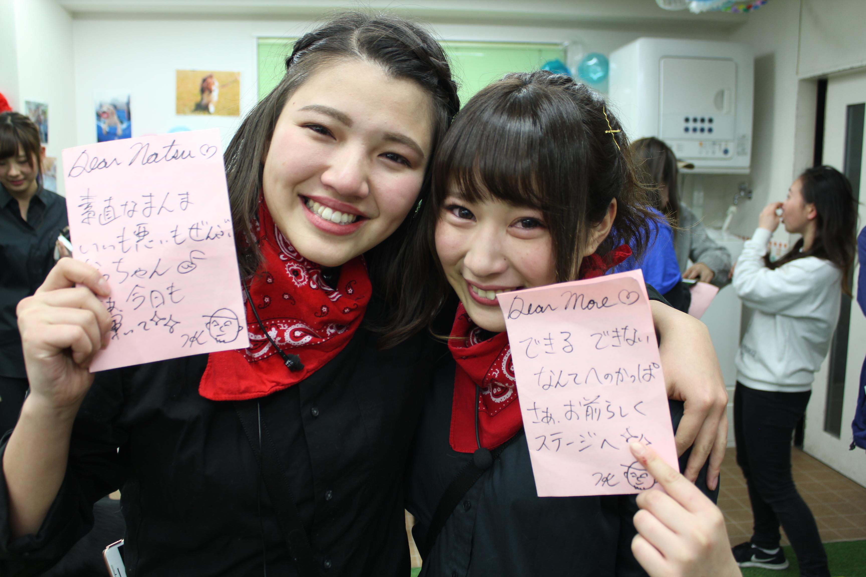 http://tokyo.iac.ac.jp/blog/photos/2018.02.16shikai3.JPG