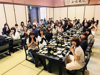 http://tokyo.iac.ac.jp/blog/photos/2018.05.14ryokann.jpg