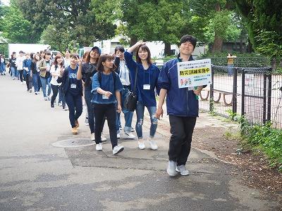 http://tokyo.iac.ac.jp/blog/photos/2018.05.31bousai7.jpg