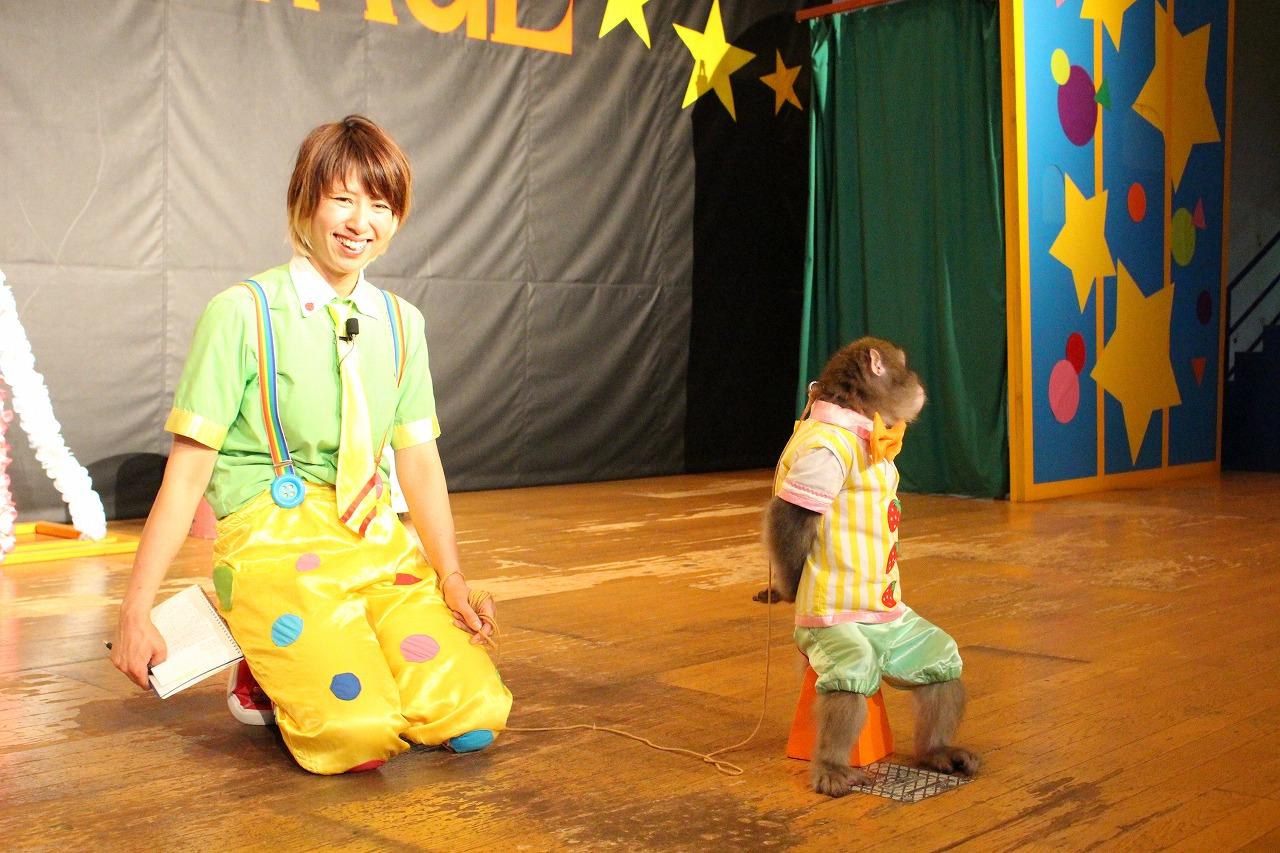 http://tokyo.iac.ac.jp/blog/photos/2018.06.06monnki-pa-ku3.jpg