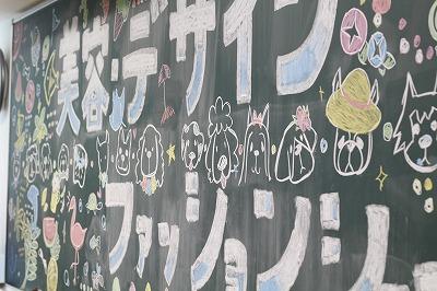 http://tokyo.iac.ac.jp/blog/photos/2018.07.21biyou1.jpg