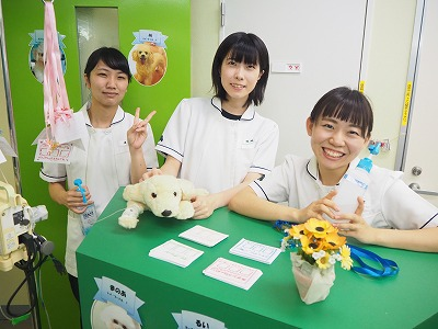 http://tokyo.iac.ac.jp/blog/photos/2018.07.21kanngo2.jpg