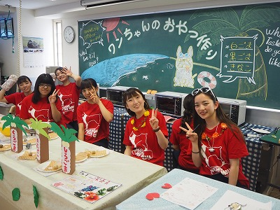 http://tokyo.iac.ac.jp/blog/photos/2018.07.21kanngo6.jpg