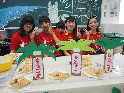 http://tokyo.iac.ac.jp/blog/photos/2018.07.21kanngo8.jpg
