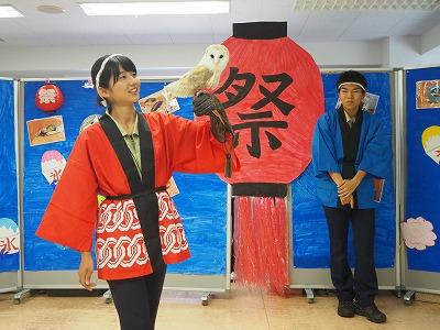 http://tokyo.iac.ac.jp/blog/photos/2018.07.21shiiku8.jpg