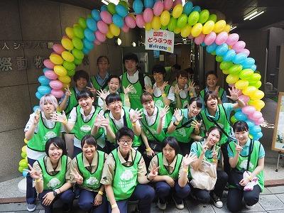 http://tokyo.iac.ac.jp/blog/photos/2018.07.21shuugou1.jpg