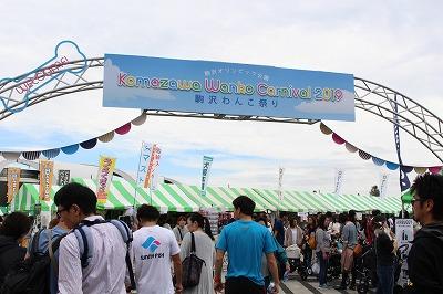 https://tokyo.iac.ac.jp/blog/photos/2019.10.19kaijyou%E2%91%A1.jpg
