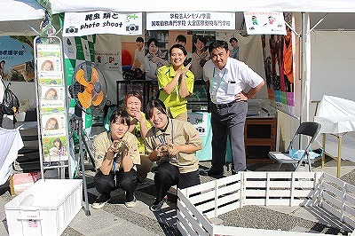 https://tokyo.iac.ac.jp/blog/photos/2019.10.5shuugou.jpg