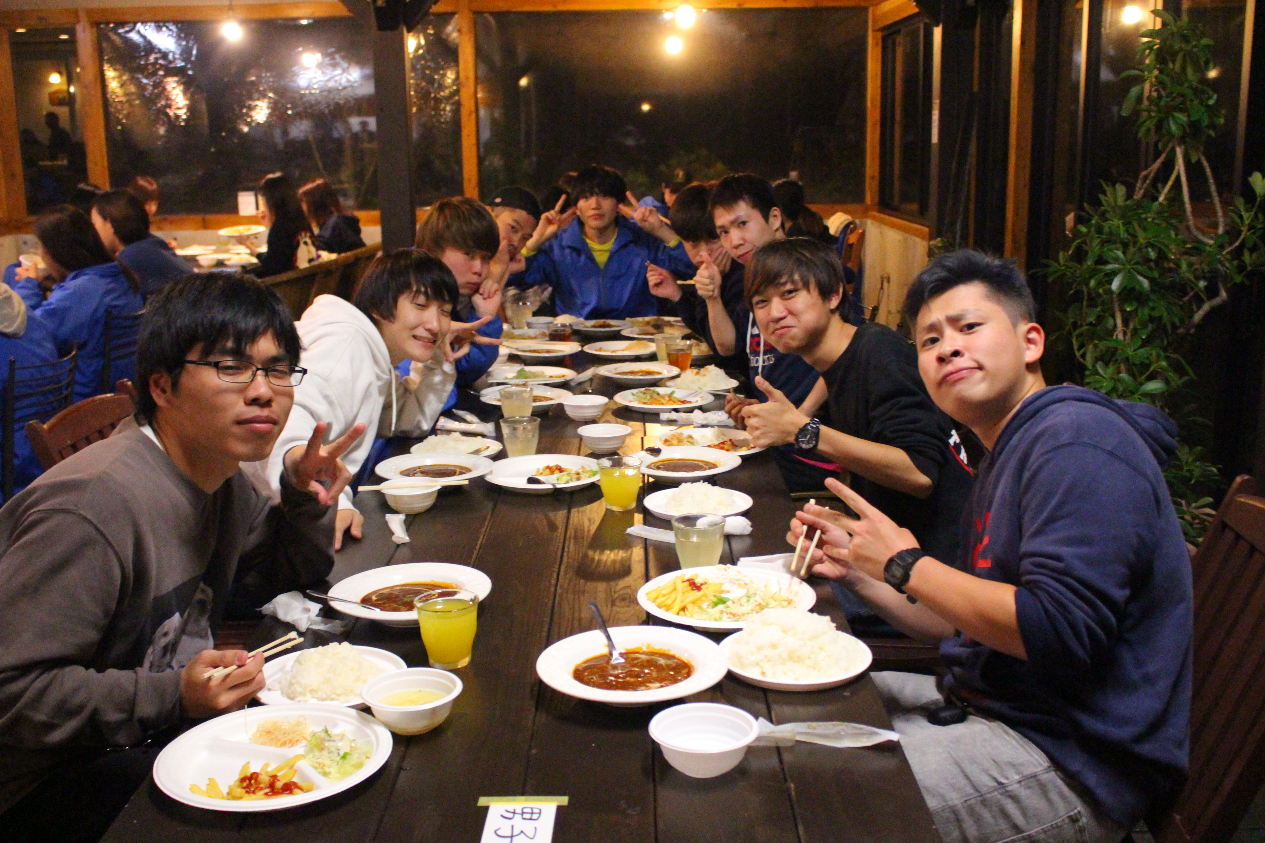 http://tokyo.iac.ac.jp/blog/photos/IMG_1127.JPG