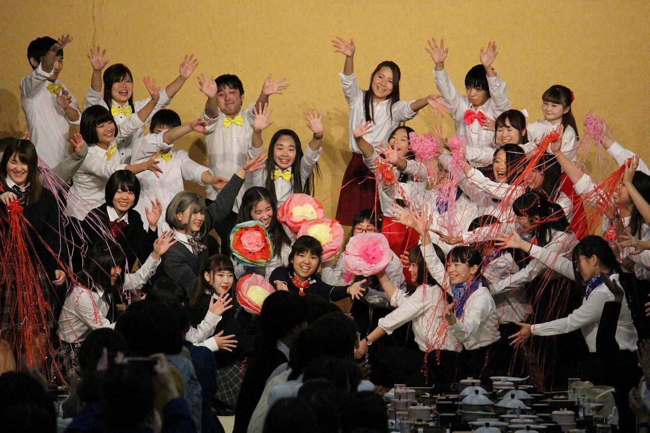 http://tokyo.iac.ac.jp/blog/photos/kokunaikennsyuu20181101%20%2819%29.jpg