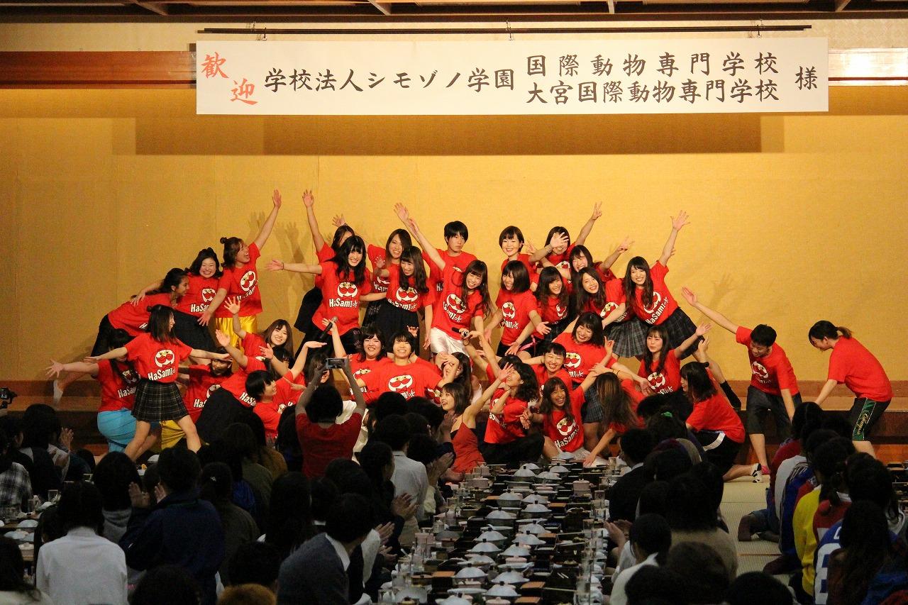 http://tokyo.iac.ac.jp/blog/photos/kokunaikennsyuu20181101%20%2820%29.jpg