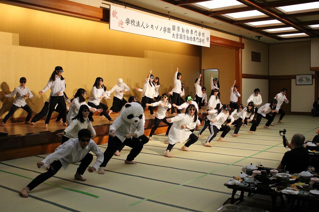 http://tokyo.iac.ac.jp/blog/photos/kokunaikennsyuu20181101%20%2822%29.jpg