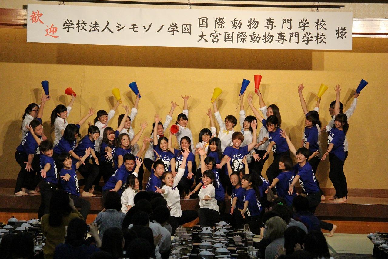 http://tokyo.iac.ac.jp/blog/photos/kokunaikennsyuu20181101%20%2825%29.jpg