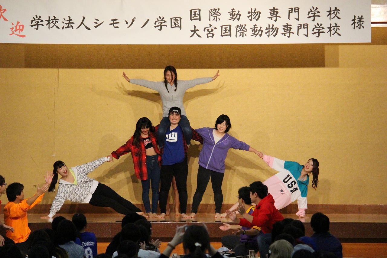 http://tokyo.iac.ac.jp/blog/photos/kokunaikennsyuu20181101%20%2826%29.jpg