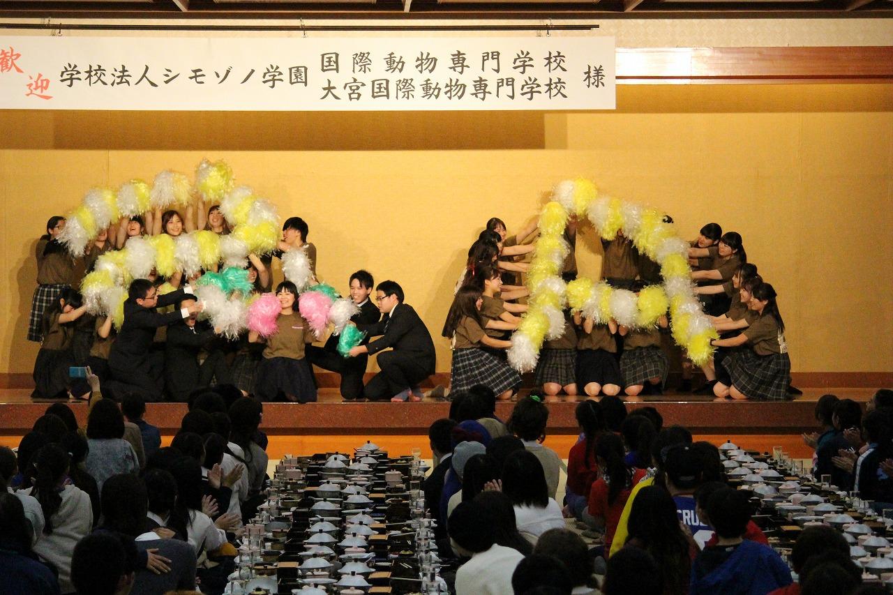 http://tokyo.iac.ac.jp/blog/photos/kokunaikennsyuu20181101%20%2830%29.jpg