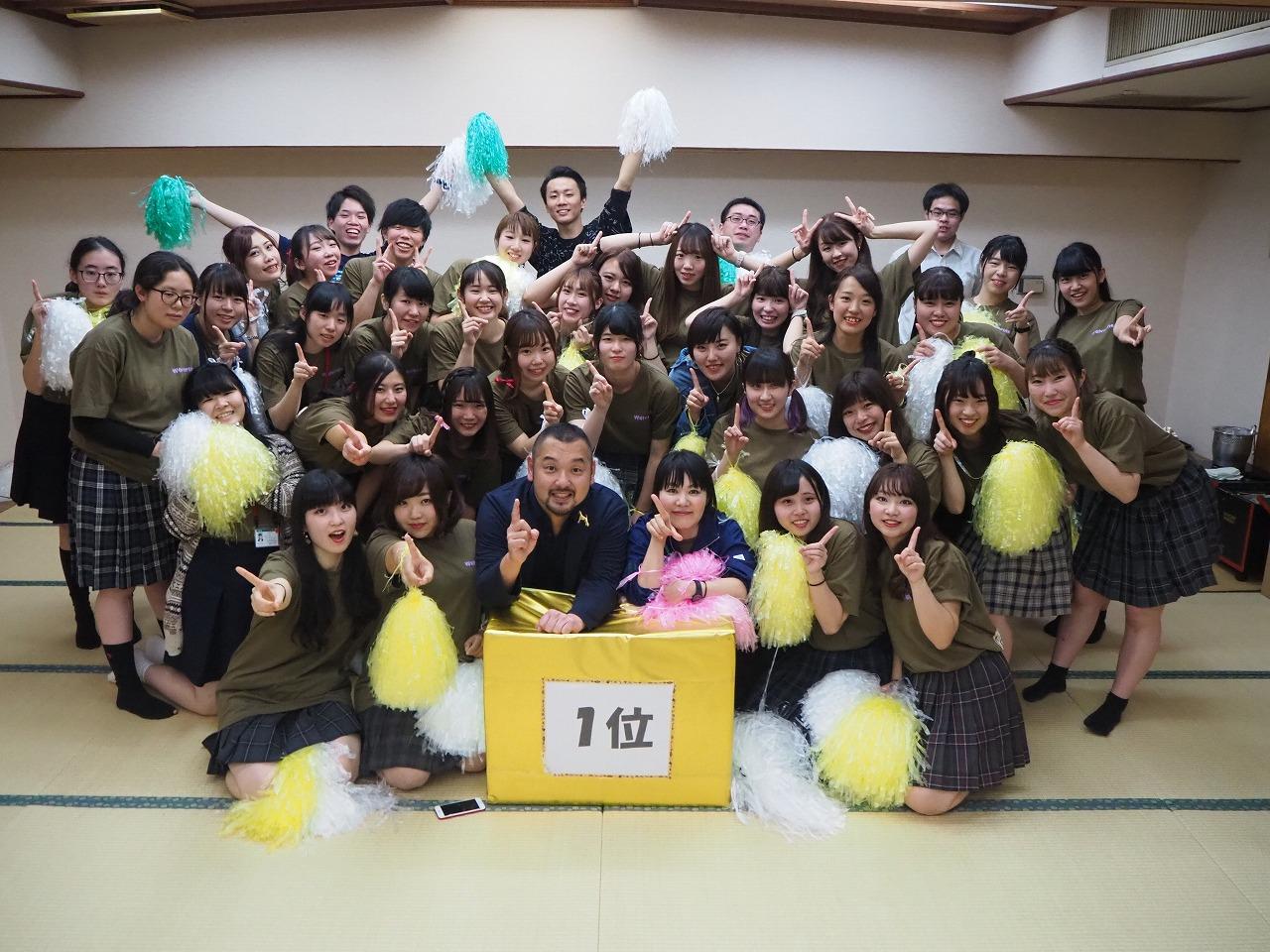 http://tokyo.iac.ac.jp/blog/photos/kokunaikennsyuu20181101%20%2832%29.jpg