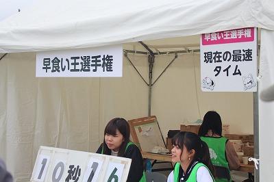 http://tokyo.iac.ac.jp/blog/photos/wanwan%20hayagui%20b.jpg
