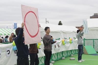 http://tokyo.iac.ac.jp/blog/photos/wanwan%20kuizu.jpg